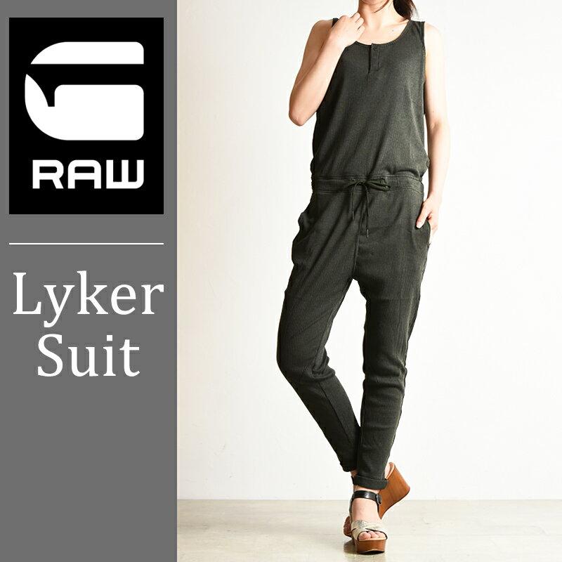 【送料無料】G-STAR RAW ジースターロウ Lyker suit レディース ジャンプスーツ/ツナギ D05340-8998【郵便局/コンビニ受取対応】