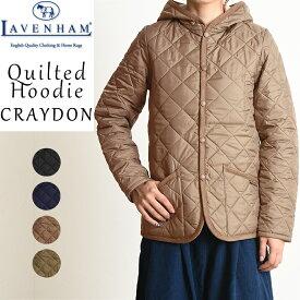 【正規取扱店】ラベンハム LAVENHAM クレイドン CRAYDON フード付き キルティングジャケット レディース コート