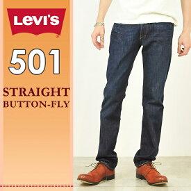 Levi's リーバイス 501(R)オリジナルフィット スリムストレート メンズ デニムパンツ ジーンズ LEVIS 00501-2243