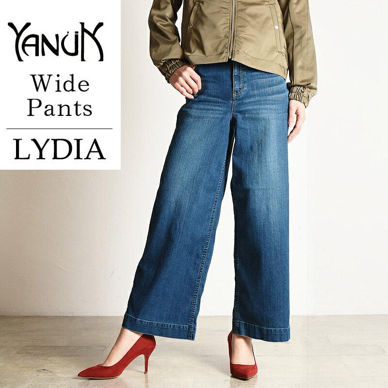 裾上げ無料 ヤヌーク YANUK LYDIA リディアワイド デニムパンツ ジーンズ レディース 57181021 フレア