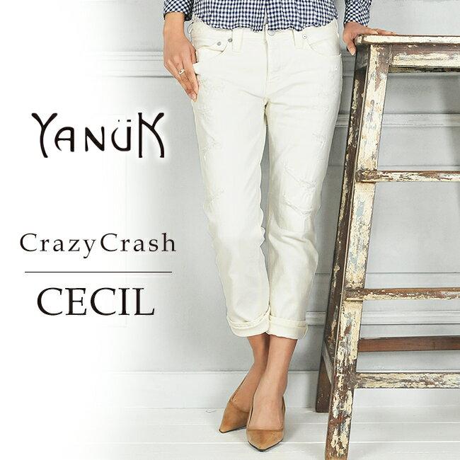 ヤヌーク YANUK CECIL セシルクレイジークラッシュ ボーイズクロップド(ホワイトデニム)YANUK 57161058