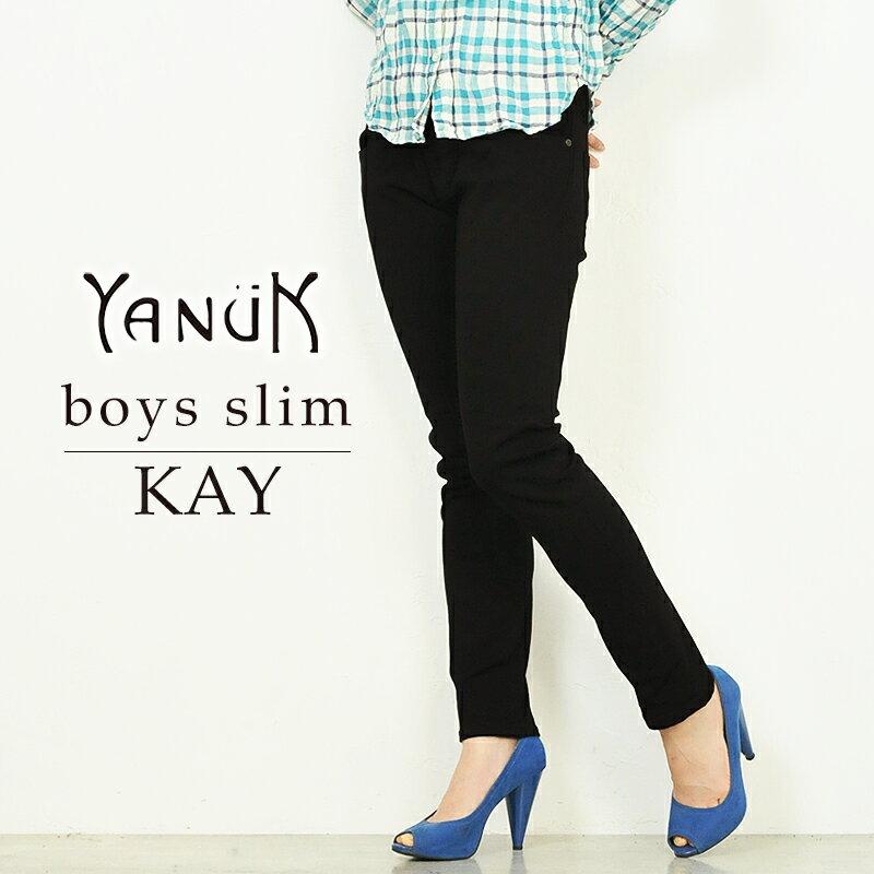 裾上げ無料 ヤヌーク YANUK KAY ケイボーイズスリム ブラック デニムパンツ カラーパンツ 57161064