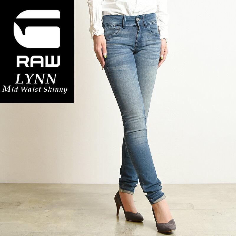 裾上げ無料 G-STAR RAW ジースターロウ Lynn スキニー ジーンズ レディース デニムパンツ 60885-6550 Lynn Mid-Waist Skinny Jeans