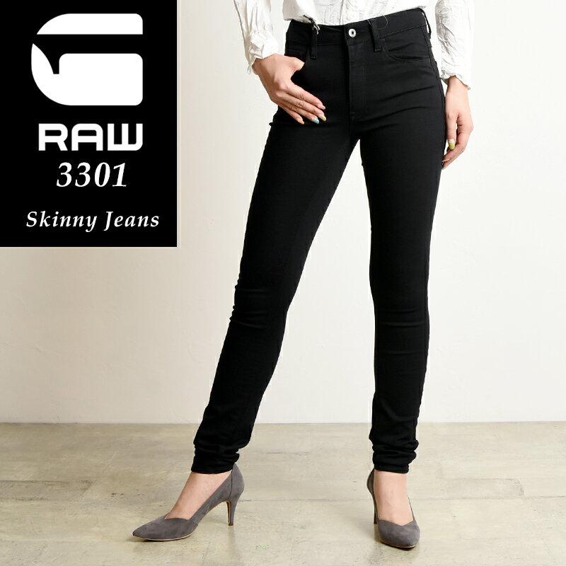 SALEセール10%OFF 裾上げ無料 G-STAR RAW ジースターロウ 3301 ハイウエスト スキニー ジーンズ ブラック レディース デニムパンツ D06053-8970 Deconstructed High-Waist Skinny Jeans