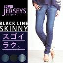 【10%OFF/送料無料】EDWIN エドウィン JERSEYS ジャージーズ BLACK LINE SKINNY ブラックライン スキニー レディース ER3...