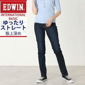 【お買い物マラソン限定ポイント2倍】SALEセール6%OFF Miss EDWIN ミス エドウィン インターナショナルベーシック ゆったりストレート 股上深め ストレッチ レディース デニムパンツ/ジーンズ ME424【gs2】
