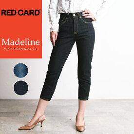 2019新作 裾上げ無料 レッドカード RED CARD マデリン Madeline ハイライズスリムフィット アンクル デニムパンツ ジーンズ レディース REDCARD 12430
