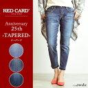 RED CARD レッドカード Anniversary 25th フレイドヘムジーンズ ボーイフレンド テーパード デニムパンツ レディース 25406【コンビ...