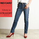 裾上げ無料 レッドカード RED CARD Liberty xx リバティキスキス ストレート デニムパンツ ジーンズ REDCARD 25425