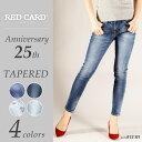 裾上げ無料 レッドカード RED CARD Anniversary 25th アニバーサリー ボーイフレンド テーパード デニムパンツ ジーンズ 25周年モデル REDCARD 25506