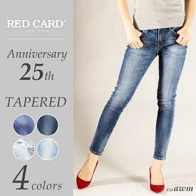 新作 裾上げ無料 レッドカード RED CARD Anniversary 25th アニバーサリー ボーイフレンド テーパード デニムパンツ ジーンズ 25周年モデル REDCARD 25506