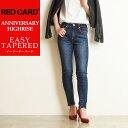 裾上げ無料 レッドカード RED CARD ANNIVERSARY アニバーサリー ハイライズ テーパード デニムパンツ レディース Anniversary Highrise ストレッチ ジーンズ ジ