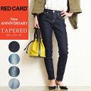 【人気第2位】裾上げ無料 レッドカード RED CARD New ANNIVERSARY アニバーサリー ストレッチ テーパード デニムパンツ レディース ジーンズ ジーパン REDCARD 26403