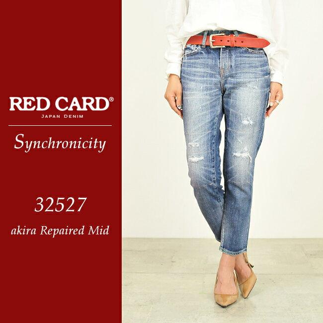 レッドカード RED CARD Synchronicity シンクロニシティ クロップドデニムパンツ(ダメージ)32527-1