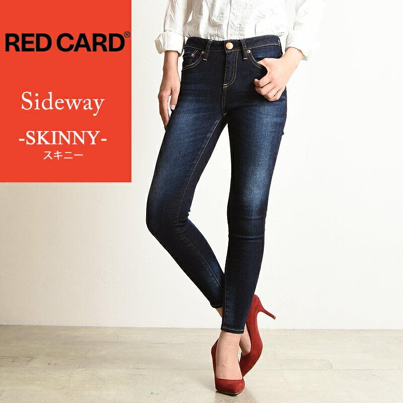 2018秋冬新作 裾上げ無料 レッドカード RED CARD Sideway サイドウェイ スキニー デニムパンツ レディース 33496