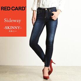 裾上げ無料 レッドカード RED CARD Sideway サイドウェイ スキニー デニムパンツ レディース 33496