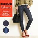 【人気第5位】2020春夏新色追加 新作 裾上げ無料 レッドカード RED CARD Sideway サイドウェイ スーパー スキニー デニムパンツ レディース ジーンズ ストレッチ アンクル 33497