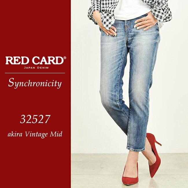 レッドカード RED CARD Synchronicity シンクロニシティ ボーイフレンド クロップドデニムパンツ 32527 REDCARD レディース デニムパンツ