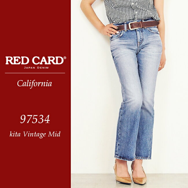 【ポイント10倍/送料無料】RED CARD レッドカード California カリフォルニア ボーイフレンド フレア デニムパンツ レディース REDCARD 97534【コンビニ受取対応商品】