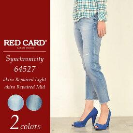 SALEセール10%OFF レッドカード RED CARD Synchronicity Repaired シンクロニシティ リペア クラッシュ クロップドデニムパンツ 64527