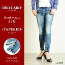 レッドカード RED CARD Anniversary 25th フレイドヘムジーンズ アニバーサリー 25周年モデル ボーイフレンド テーパード カットオフ デニムパンツ レディース 25506am
