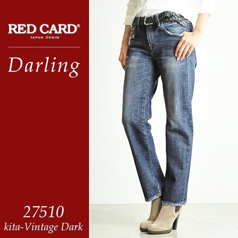 【ポイント10倍/送料無料】RED CARD レッドカード Darling ダーリン ボーイフレンドデニムパンツ 27510【郵便局/コンビニ受取対応】
