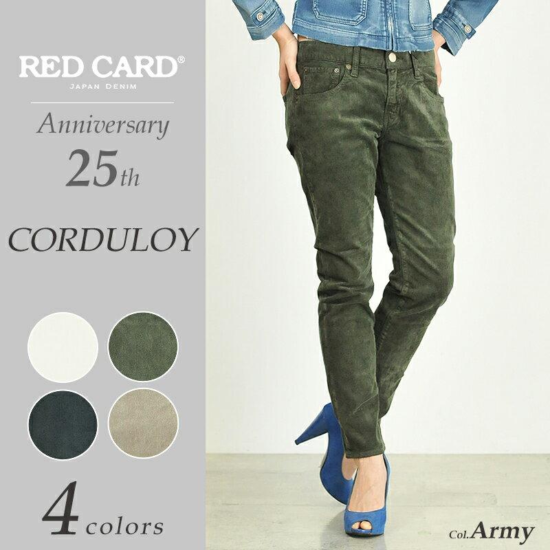 裾上げ無料 レッドカード RED CARD 25th Anniversary corduroy アニバーサリー コーデュロイ テーパードパンツ 25周年モデル 80506