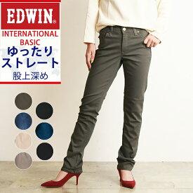 SALEセール6%OFF Miss EDWIN ミス エドウィン インターナショナルベーシック ゆったりストレート 股上深め レディース デニムパンツ/ジーンズ ME424