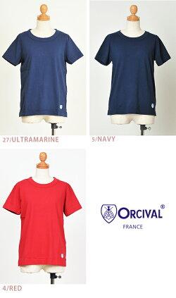 【送料無料(メール便)】ORCIVALオーシバル/オーチバル天竺コットンの柔らかクルーネック半袖Tシャツ(9色)#RC-6919レディース/Tシャツ