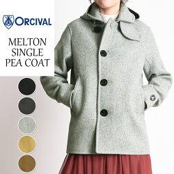 【送料無料】ORCIVALオーシバル/オーチバルフード付きメルトンシングルピーコートレディースRC-8362