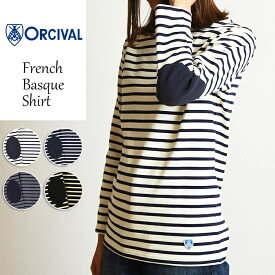 オーシバル オーチバル ORCIVAL レディース エルボーパッチ付きボーダーバスクシャツ 長袖カットソー #RC-9105