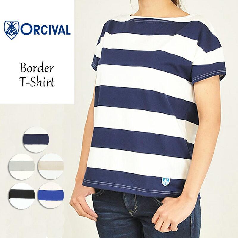 オーシバル オーチバル ORCIVAL ボートネック太ボーダー半袖Tシャツ カットソー #RC-6829-1 レディース