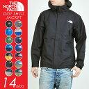 【送料無料】THE NORTH FACE ノースフェイス ドットショットジャケット(10色) NP61530 メンズ/マウンテンパーカー/ナイロンパーカー【コン...