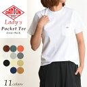 2019新色追加 ダントン DANTON 半袖ポケット Tシャツ レディース ロゴTシャツ 無地 厚手 JD-9041
