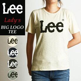 【再値下げ】SALEセール20%OFF 2019春夏新作 送料無料(ゆうパケット)Lee リー BIGロゴTシャツ レディース 半袖Tシャツ LEE LOGO PRINT TEE LS7407