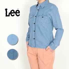 SALEセール10%OFF Lee リー デニムシャツ/ワークシャツ LT0970 レディース 長袖【郵便局/コンビニ受取対応】