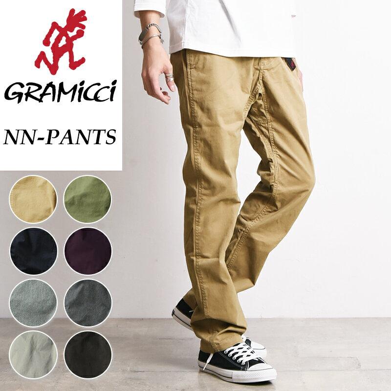新作【10%OFF/送料無料】グラミチ GRAMICCI NN-PANTS NNパンツ ニューナローパンツ クライミングパンツ メンズ 0816-FDJ
