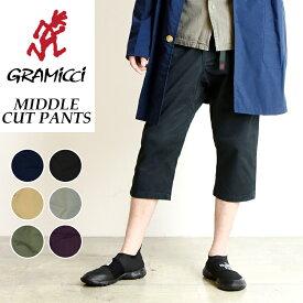 2019春夏新作 グラミチ GRAMICCI ミドルカットパンツ ハーフパンツ メンズ MIDDLE CUT PANTS GUP-19S004