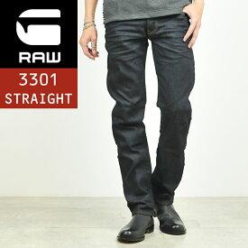 【マラソン限定ポイント2倍】SALEセール10%OFF【送料無料】G-STAR RAW ジースターロウ 3301 Straight Jeans メンズ デニム ジーンズ ストレート 51002-8082【gs2】