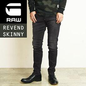 【お買い物マラソン限定ポイント2倍】SALEセール5%OFF 裾上げ無料 ジースターロウ G-STAR RAW REVEND スキニー デニムパンツ ジーンズ ブラックデニム メンズ Revend Skinny Jeans 51010-A634 ジーンズ【gs2】【定番】