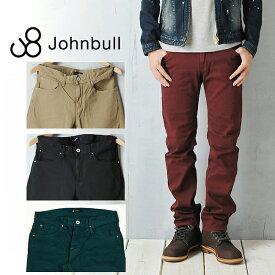 SALEセール10%OFF 裾上げ無料 ジョンブル Johnbull ワンサイドジップ ストレッチ カラーパンツ メンズ 11655【gs2】