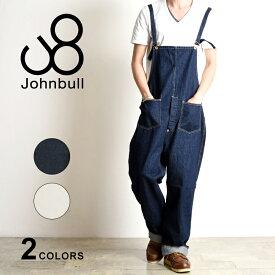 裾上げ無料 ジョンブル Johnbull メンズ ワークオーバーオール 21050 サロペット つなぎ