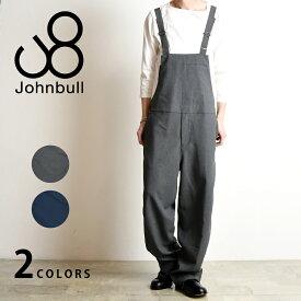 SALEセール10%OFF 裾上げ無料 ジョンブル Johnbull メンズ ラインサロペット パンツ メンズ 21175【gs2】