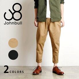 SALEセール10%OFF ジョンブル Johnbull メンズ ワイド チノ トラウザー パンツ メンズ 21194【gs2】