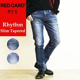 2020新作 裾上げ無料 レッドカード RED CARD リズム Rhythm メンズ スリムテーパード デニムパンツ ジーンズ REDCARD 26862