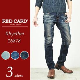 【マラソン期間限定ポイント2倍】SALEセール10%OFF 裾上げ無料 レッドカード RED CARD Rhythm リズム メンズ テーパードデニムパンツ 16878