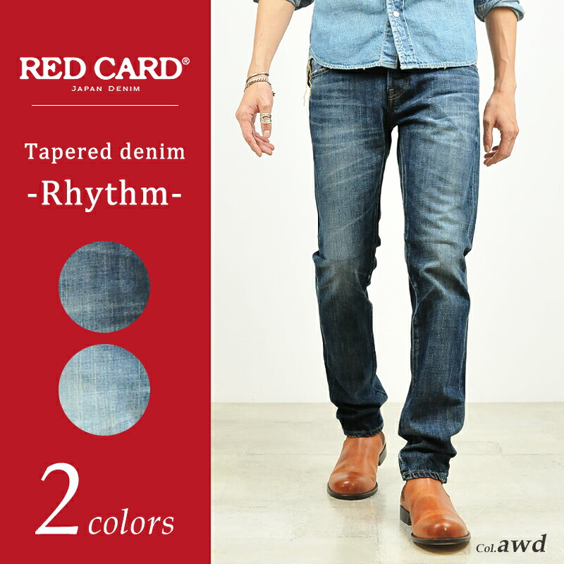 【ポイント10倍/送料無料】RED CARD レッドカード デニム スリムテーパード フィット デニムパンツ Rhythm メンズ 26878【コンビニ受取対応商品】