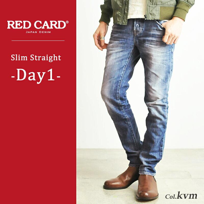 【ポイント10倍/送料無料】RED CARD レッドカード メンズ デニムパンツ/ジーンズ Day1 27808【郵便局/コンビニ受取対応】