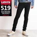 SALEセール 30%OFF 2019新作 裾上げ無料 リーバイス Levis 519 エクストリーム スキニーフィット ジーンズ メンズ デニムパンツ ブラック ストレッチ 12.09オンス 24875
