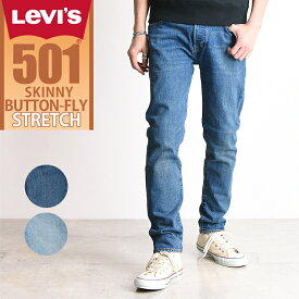 SALEセール【30%OFF】LEVI'S リーバイス 501(R)SKINNY メンズ スキニージーンズ/デニムパンツ 15オンス 34268